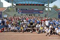 2006 MasterCard World Community Cup