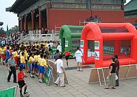 One-year Countdown to the Asian Cup China 2004